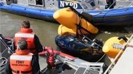 Вертолет упал вреку Гудзон вНью-Йорке— СМИ