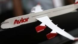 США прекратили гражданское авиасообщение сВенесуэлой