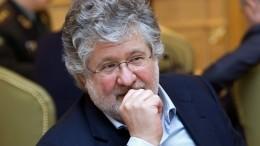 НаУкраине сообщили овозвращении Игоря Коломойского