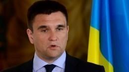 Климкин отменил поездку назаседание СЕиз-за решения поРоссии