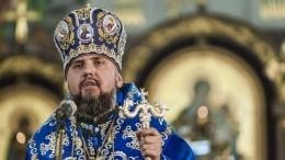 Синод неканонической Украинской православной церкви обсудит назревающий раскол