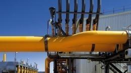 ВМинэнерго заявили оготовности кпереговорам сУкраиной иЕКпогазу