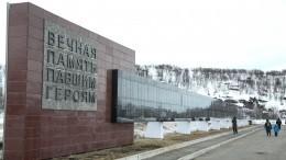 Свалку надгробий смогил погибших вВеликой Отечественной обнаружили вМурманске