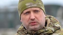 Глава СНБО Украины Александр Турчинов подал вотставку