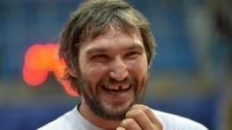 Фото: Овечкин претендует название «лучшая улыбка НХЛ»