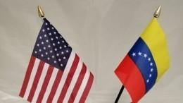 «Пришло время дипломатии»: Венесуэла готова сесть застол переговоров сСША
