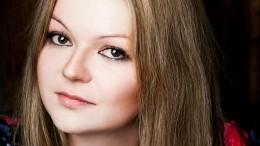 Юлия Скрипаль намерена сделать важное заявление