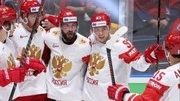 Ура, победа! Российские хоккеисты обыграли Латвию ивышли вплей-офф ЧМ