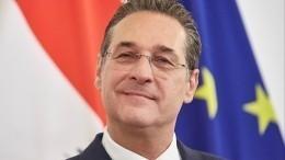 Это латвийка! Вице-канцлер Австрии оправдался за«тайную встречу» сженщиной
