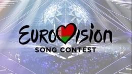 Белоруссию отстранили отголосования в«Евровидении-2019»