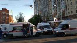 Десять человек пострадали вДТП вСанкт-Петербурге— кадры сместа