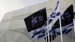 Финал «Евровидения-2019» начался вТель-Авиве