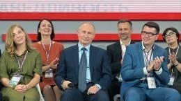Очем журналисты рассказали Путину намедиафорумеОНФ? Репортаж
