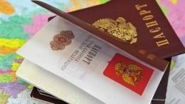 Овозможной выдаче паспортов РФжителям Приднестровья рассказали вГосдуме