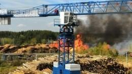 Видео: Склад пиломатериалов горит напромплощадке вТомске