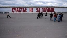 «Много матерятся, нонехамят»: Пермь иЧелябинск— самые хамские города РФ