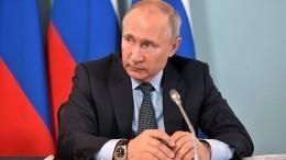 Владимир Путин помиловал троих россиян иснял судимость сукраинца