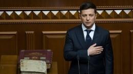 Зеленский вступил, аГройсман ушел: первый день нового президента Украины