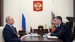 Путин навстрече сминистром природных ресурсов обсудил нацпроект «Экология»