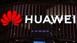 Торговая война США иКНР: Huawei тяжело ранен