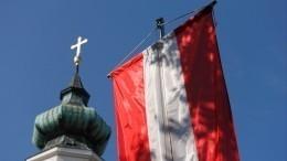 Австрия непредоставит площадку клубу «Валдай»