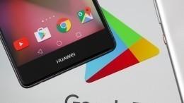 Почему Huawei временно разрешили возобновить деятельность вСША?