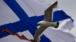 Тихоокеанский флот РФпразднует 288-ю годовщину основания— видео