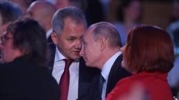 Песков неисключил, что в2019 году Путин снова будет отдыхать вТыве сШойгу