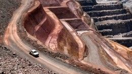 Находка австралийца вызвала встране «золотую лихорадку»