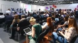Курорт «Игора» готовится принять технологический фестиваль MY.TECH