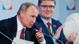 Президент обсудил спрофсоюзами вопрос поднятия уровня благосостояния россиян