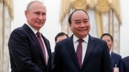 Россия иВьетнам подпишут большой пакет совместных документов