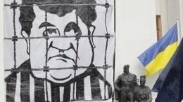 Новое уголовное дело против Порошенко возбудили наУкраине