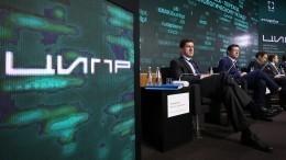 Новую систему распознавания лиц протестировали вКазани