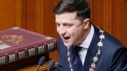 «Узурпатор! Мывоппозицию!»— Зеленский «споткнулся» натретий день президентства