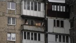 Купили квартиру, снесли квартиру. ВоВладивостоке наулицу хотят выгнать 25 семей