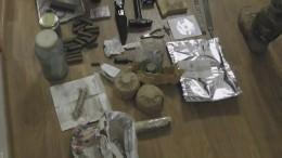 Видео: наюге России задержаны участники экстремистского сообщества совзрывчаткой
