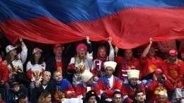 Завыход вфинал ЧМ-2019 Россия сыграет сФинляндией— видео