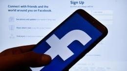Facebook анонсировал запуск собственной криптовалюты