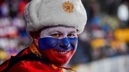 Live: Болеем занаших! —Любители хоккея поддерживают участников полуфиналов ЧМ-2019