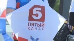 Регионы России отметили готовность кпереходу на«цифру» запуском змеев— видео