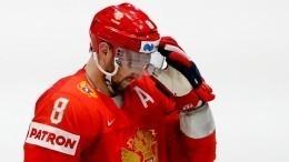«Красная машина» уступила: Россия проиграла Финляндии вполуфинале ЧМ— 2019