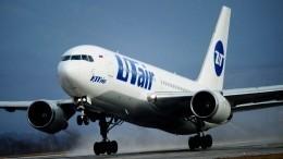 Видео сместа аварийной посадки Boeing— 737 авиакомпании Utair вСургуте