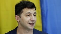 Зеленский отозвался нарешение Морского трибунала ООН поинциденту вКерченском проливе