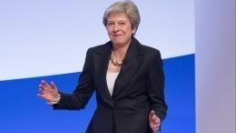 Тереза Мэй уходит вотставку. Кто станет следующим премьером Великобритании?