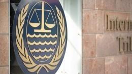 Решение гамбургского трибунала поукраинским морякам неповлияет наинтересы РФ