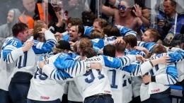 Сборная Финляндии победила Канаду вфинале чемпионата мира похоккею