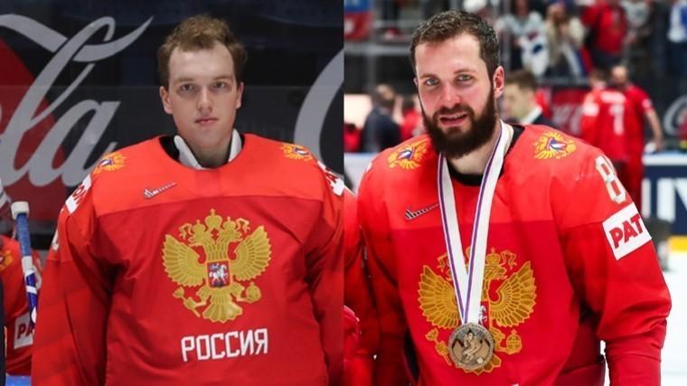 Василевский, Кучеров иГронек— лучшие игроки чемпионата мира похоккею-2019