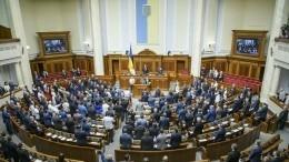 ВКиеве заявили окатастрофических последствиях дефолта наУкраине