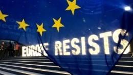 Звездный состав и«Похороны демократии»: как прошли выборы вЕвропарламент